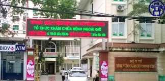 Bệnh viện Châm cứu Trung Ương là bệnh viện hàng đầu Việt Nam chuyên điều trị bệnh bằng cách phương pháp không thuốc như: châm cứu, bấm huyệt,...