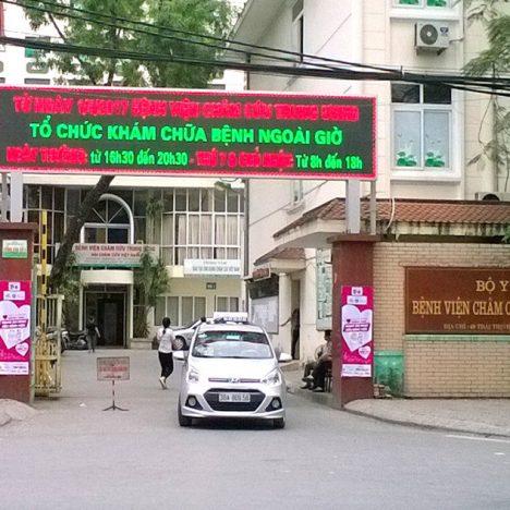 Hệ thống nhà thuốc An Khang của Thế Giới Di Động. Địa chỉ tại Hà Nội