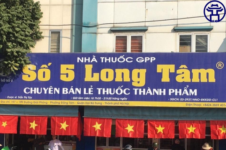 Nhà thuốc Long Tâm là nhà thuốc đạt chuẩn GPP cung cấp các loại dược phẩm đảm bảo chất lượng, giá cả cạnh tranh