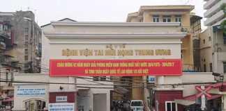 Cổng vào bệnh viện Tai Mũi Họng Trung ương