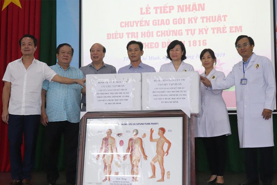 Chuyên giao công nghê với bệnh viện ở thành phố Hồ Chí Minh