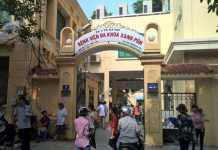 Cổng bệnh viện đa khoa Xanh Pôn