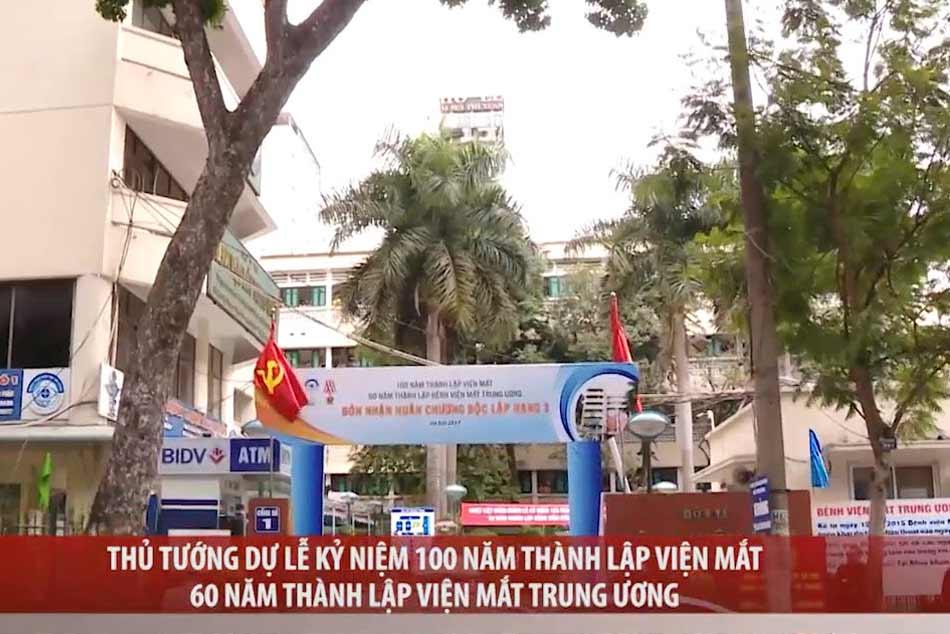 Lễ kỉ niệm 60 năm thành lập bệnh viện