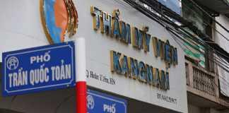 Giới thiệu về thẩm mỹ viện Kangnam