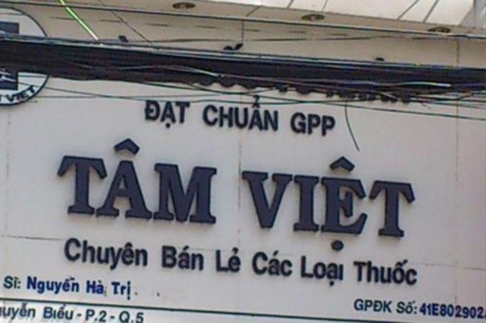 Hệ thống nhà thuốc Tâm Việt có uy tín không?