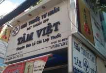 Giới thiệu về nhà thuốc Tâm Việt